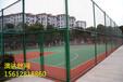 球场防护栏/球场防护栏价格/江苏球场防护栏厂家
