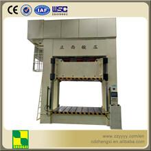 厂家供应大型液压设备定制,液压机械维修改造