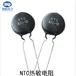 NTC功率型热敏电阻MF725D-95D-115D-2010D-20ntc10d-25