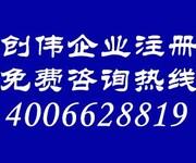 上海注册水处理设备公司流程图片