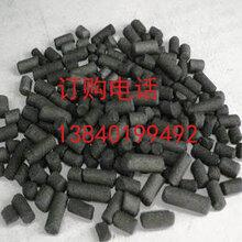 活性炭沈阳煤质活性炭多少钱图片