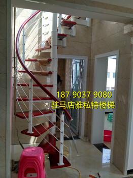 驻马店实木楼梯扶手整体旋转玻璃铁艺钢木楼梯围栏护栏定做安装销售价格