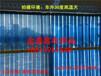 五菱19校車窗簾供應商專業生產校車窗簾