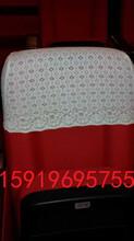 会议室座椅套印刷广告布套蕾丝花边半截套图片