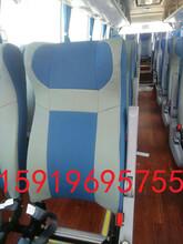 金龙客车30座皮革坐垫套价格37座客车座椅套图片