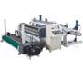 河北天晟纸管机械全自动高速分体式分切机