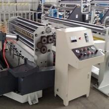 供应河北天晟1600D型全自动高速分纸机图片