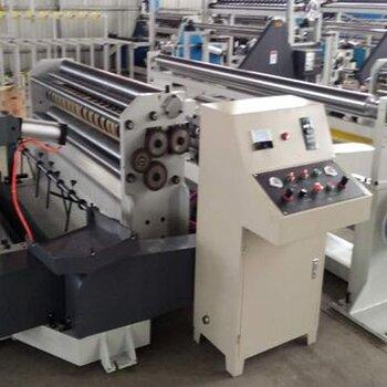 供应河北天晟1600D型全自动高速分纸机