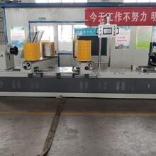 数控螺旋纸管机厂家河北天晟纸管机械有限公司图片