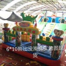 游乐场玩具_广场玩具_充气城堡_充气沙池_充气玩具生产厂家图片