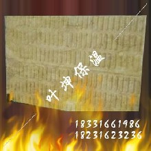 A级外墙防火岩棉板