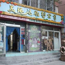 宁夏哪里有浮雕雕塑文化背景墙制作厂家