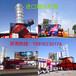 天津娛樂風洞設備租賃大型娛樂互動游戲房地產商場廣場景區