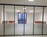 山西办公室玻璃隔断墙-盐城隔断铝型材供应商