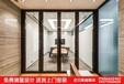 陕西西安厂家直销办公高隔断,高隔间,玻璃隔断,中空百叶墙