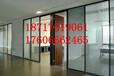 咸陽辦公室內置百葉玻璃隔斷生產廠家