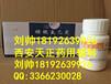 医药级氢氧化钠500g资质齐全一级质量腐蚀剂