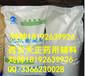 药用辅料无水葡萄糖75g500g25kg糖耐量测试质量保证有批件