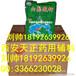 cp2015药用辅料山梨酸钾样品装1kg25kg防腐剂资质齐全质量上优