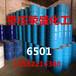 直销净狮头牌洗剂原料6501200kg桶装椰子油二乙醇铣胺表面活性剂6501
