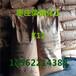 山东直销十二烷基硫酸钠粉k12批发供应优质针状粉状k12粉k12发泡剂乳化剂