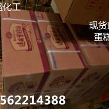 山东济南现货银谷速发蛋糕油枣庄速发蛋糕油徐州速发蛋糕油图片