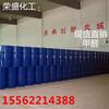 供应工业甲醛山东济南现货甲醛溶液含量37%桶装福尔马林