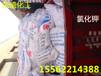 山东工业级镀锌氯化钾俄罗斯氯化钾农用食品级氯化钾