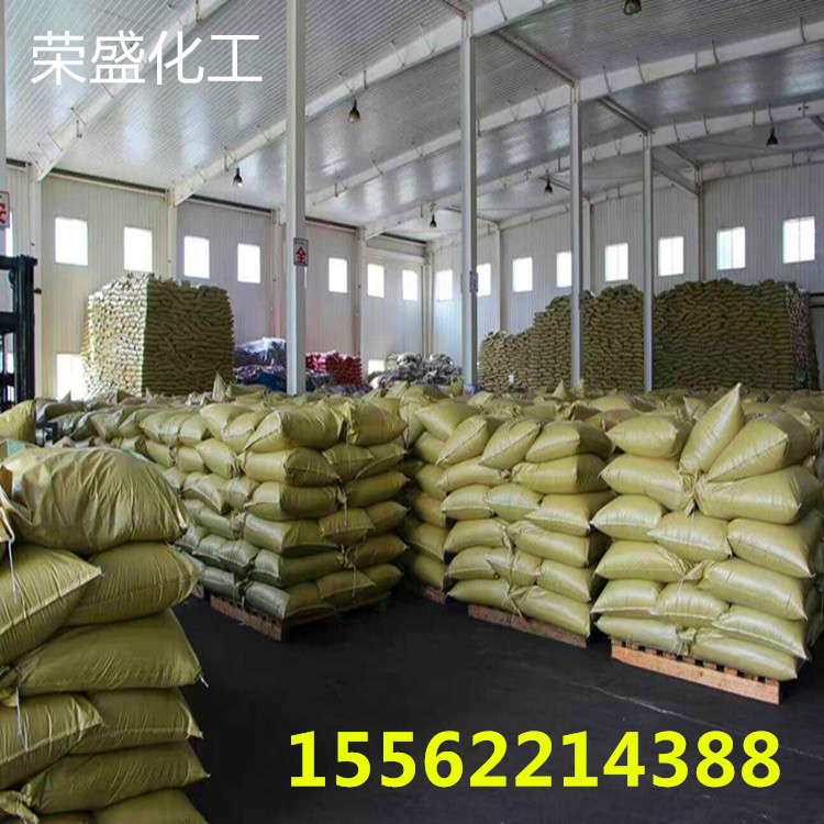 山东供应工业级氯化铵99.9%农用肥料氯化铵粉末颗粒状25KG吨袋均可