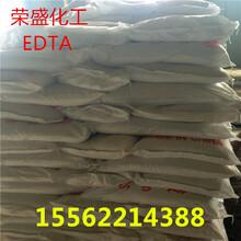 EDTA四乙酸二钠EDTA二钠EDTA-2Na