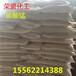 山东碳酸锰供应工业级碳酸锰44%饲料级碳酸锰工业高纯碳酸锰