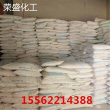 山东枣庄直销白糖食品甜味剂白砂糖白绵糖济南库现货支持网购