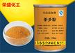 茶多酚供应优质纯天然茶多酚抗氧化剂高含量食品级茶多酚
