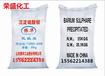 沉淀硫酸钡超细高光硫酸钡改性硫酸钡325目硫酸钡粉