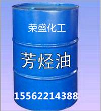 芳烃油轮胎专用D40溶剂油厂家江苏D100桶装脱芳烃溶剂油山东D150环保溶剂油图片
