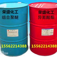 生产聚氨酯黑白料保温管道料异氰酸酯组合料发泡材料
