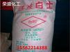 山東直銷活性白土催化劑吸附劑活性白土濟南庫現貨支持網購