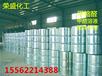 甲缩醛价格厂家山东工业级甲缩醛安徽二甲氧基甲烷