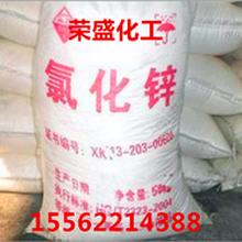 氧化锌间接法工业氧化锌活性饲料级氧化锌纳米复合氧化锌