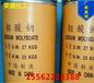 钼酸钠厂家价格山东天津河北淄博济宁销售钼酸钠工业电镀钼酸钠