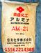 抛光粉超微细氧化铝抛光粉研磨氧化铝耐材结合剂