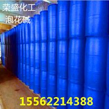 江苏安徽河北供应泡花碱硅酸钠水玻璃厂家供应