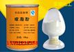 供应天然食品级琼脂粉增稠凝胶型食用琼脂粉寒天粉