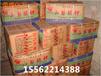 山梨酸钾江苏食品级山梨酸钾河北食用防腐保鲜剂