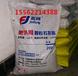 石灰氮氰氨化钙液体固体粉状颗粒大棚消毒施肥蔬菜专用