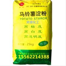 食用甘薯粉马铃薯粉越南泰国木薯粉食用玉糊玉米淀粉