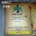 月桂酸厂家价格十二酸十二烷酸助剂进口马来椰树牌月桂酸