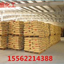 高鋁水泥價格廠家專業生產各種耐火材料耐火水泥圖片