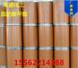 脂肪酸甲酯厂家价格环保阻燃增塑剂乙氧基化物DOP增塑剂