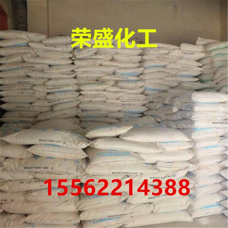 2015-2019年中国食品增稠剂行业市场走势与投资前景咨询报告